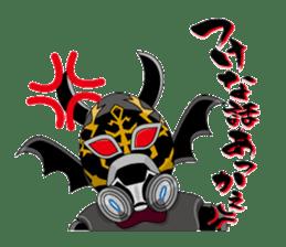 Nanyo Local Hero ARCADION sticker #5130942