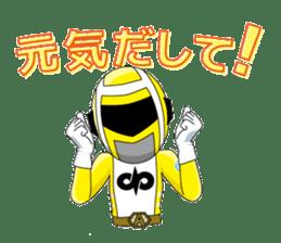 Nanyo Local Hero ARCADION sticker #5130945