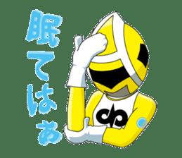 Nanyo Local Hero ARCADION sticker #5130951
