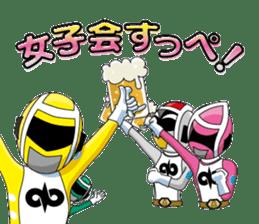 Nanyo Local Hero ARCADION sticker #5130952
