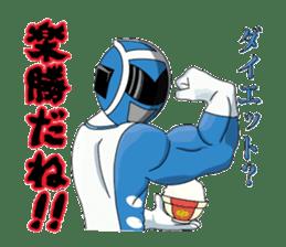 Nanyo Local Hero ARCADION sticker #5130953