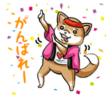 Cute! Funny dog and annoying cat sticker #5131014