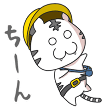 Cute! Funny dog and annoying cat sticker #5131027