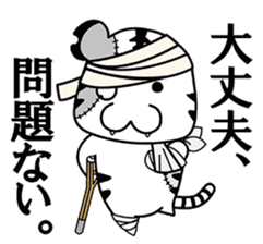 Cute! Funny dog and annoying cat sticker #5131028