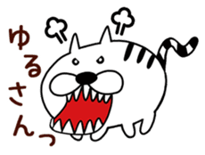 Cute! Funny dog and annoying cat sticker #5131030