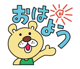 College Life in Chekkun sticker #5131086