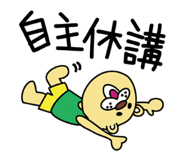 College Life in Chekkun sticker #5131092