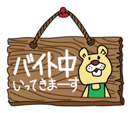 College Life in Chekkun sticker #5131093