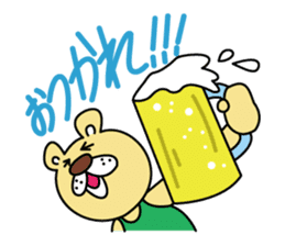 College Life in Chekkun sticker #5131094