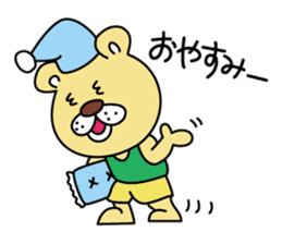 College Life in Chekkun sticker #5131098