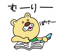 College Life in Chekkun sticker #5131100