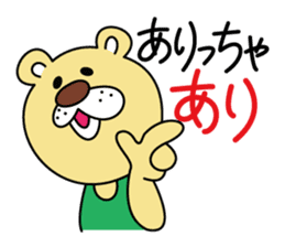 College Life in Chekkun sticker #5131111