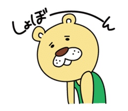 College Life in Chekkun sticker #5131116