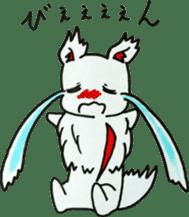 White beasts sticker #5131163