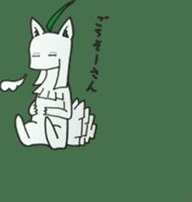 White beasts sticker #5131172