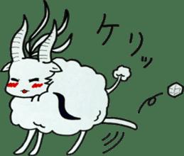 White beasts sticker #5131174
