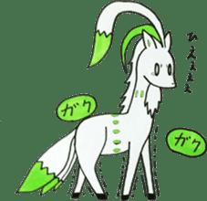 White beasts sticker #5131185