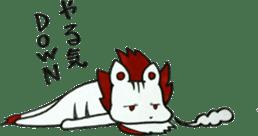 White beasts sticker #5131189