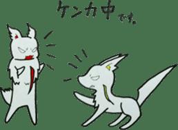 White beasts sticker #5131194