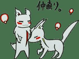 White beasts sticker #5131195