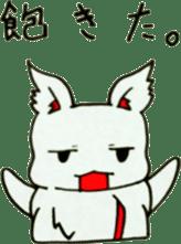 White beasts sticker #5131197
