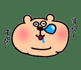 kumanyan  Strange bear sticker #5132798