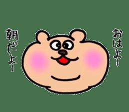 kumanyan  Strange bear sticker #5132801