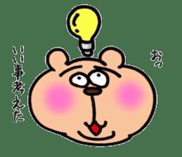 kumanyan  Strange bear sticker #5132803