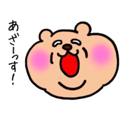 kumanyan  Strange bear sticker #5132807