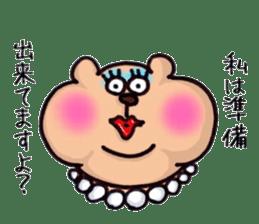 kumanyan  Strange bear sticker #5132808
