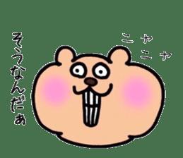 kumanyan  Strange bear sticker #5132809