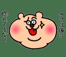 kumanyan  Strange bear sticker #5132810