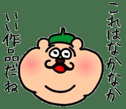 kumanyan  Strange bear sticker #5132814