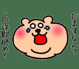 kumanyan  Strange bear sticker #5132815