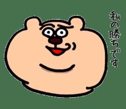 kumanyan  Strange bear sticker #5132819