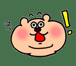kumanyan  Strange bear sticker #5132821