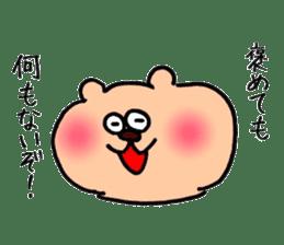 kumanyan  Strange bear sticker #5132822