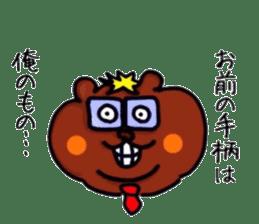 kumanyan  Strange bear sticker #5132827
