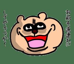 kumanyan  Strange bear sticker #5132834