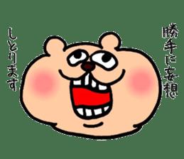 kumanyan  Strange bear sticker #5132836