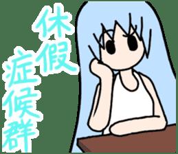 Taiwanese Sticker sticker #5135619