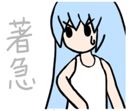 Taiwanese Sticker sticker #5135624