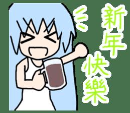 Taiwanese Sticker sticker #5135637