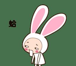 cranky rabbit sticker #5145486