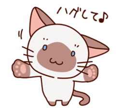 Siamese chan request sticker #5148565