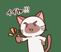 Siamese chan request sticker #5148569