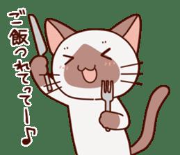 Siamese chan request sticker #5148570