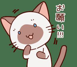 Siamese chan request sticker #5148572