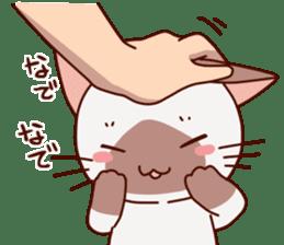 Siamese chan request sticker #5148574