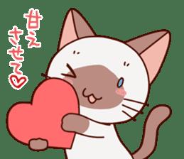 Siamese chan request sticker #5148576